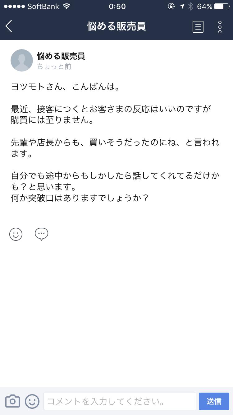 ファイル 2017-03-05 8 55 59
